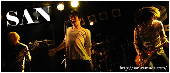 SΛN:1st Album「生きる」/2nd Album「道」/3rd Album「光」http://san-ramuda.com/